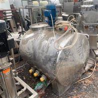 500L二手卧式不锈钢电加热液体搅拌罐