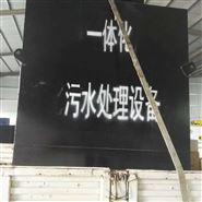 鈺鵬環保設備污水處理設備氣浮機的用途