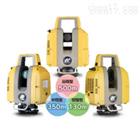 拓普康GLS-2000进口三维激光扫描仪