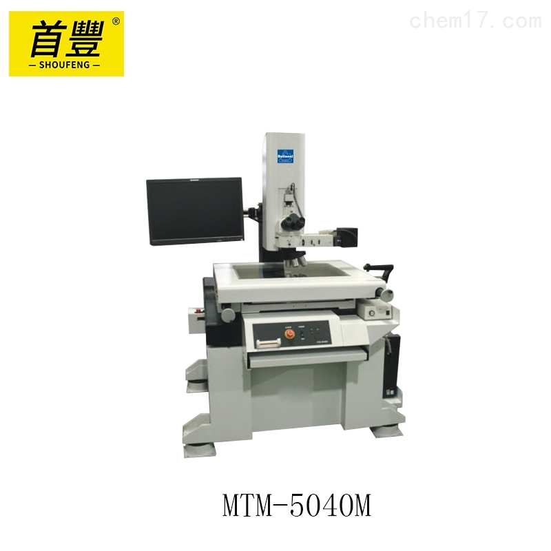 萬濠 金相顯微鏡MTM-5040M