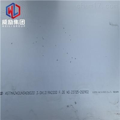 仙桃N06002合金材料