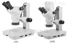 JSZ6体视 显微镜