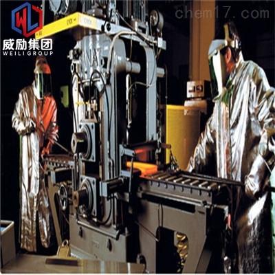 吴县NimoniC 105化学成分