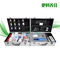 HM-FA肥料养分含量检测仪