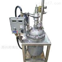 鎳合金高壓反應釜