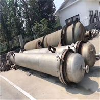 出售二手水塔再沸器