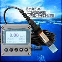 HM-YL680在线余氯检测仪