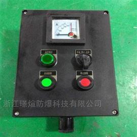 BZC8050供应2灯2钮1开挂式防爆防腐操作柱