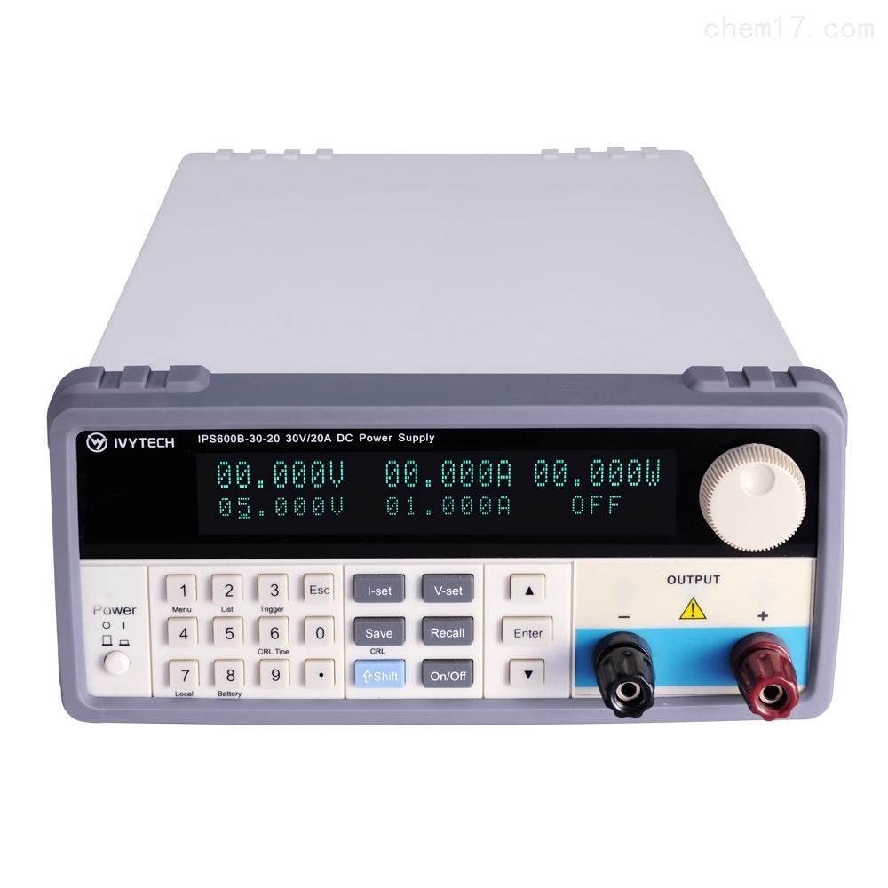 艾维泰科IVYTECH IPS600系列可编程直流电源