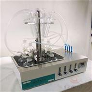 GY-ZDLHW实验室6位海水沉积物硫化物测定仪价格
