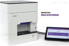 DNA合成儀