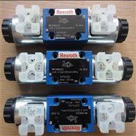 德国REXROTH减压阀DR型上海力士乐公司