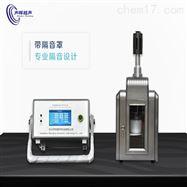 杭州石墨烯剥离实验级制备装置