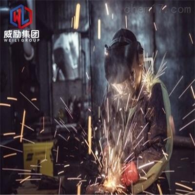 遵化1.4001焊丝元素
