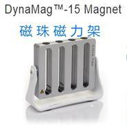 动态磁珠磁力架 12301D