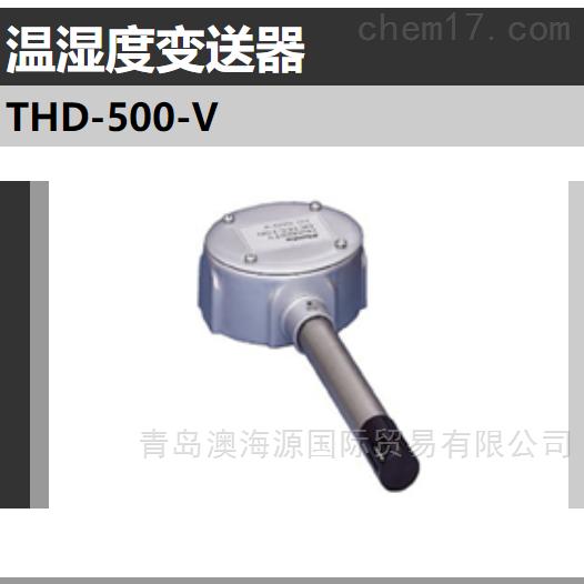 日本神港SHINKO湿度变送器THD-500-FA传感器
