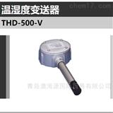 HD-500-V日本神港SHINKO湿度变送器THD-500-FA传感器
