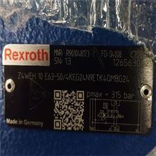 REXROTH截止阀R901048173型现货包邮