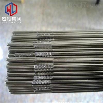 彭泽1.4306标准钢棒