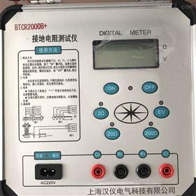 电力承装接地电阻测试仪