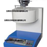 TX-5030熔融指数测定机