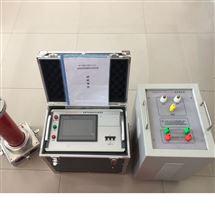JYE-5000/80串联谐振耐压装置