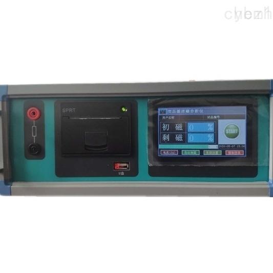 5A全自动互感器验证消磁分析仪