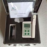 叶绿素检测仪