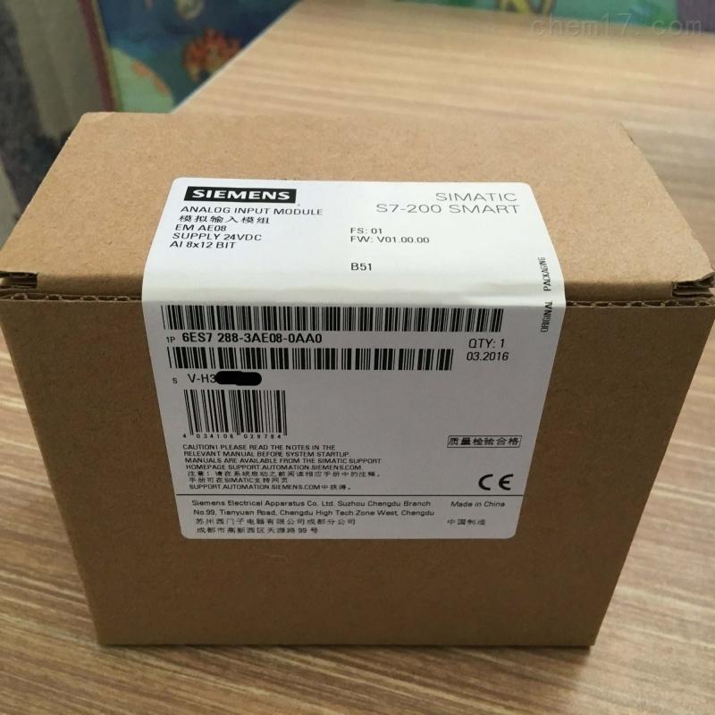 南昌西门子S7-200 SMART模块代理商