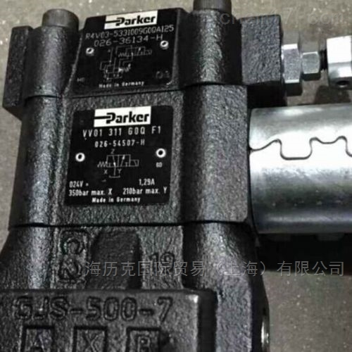 Parker派克026-54507-H压力控制阀原装现货