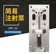 实验室化工新能源高精度简易注射泵