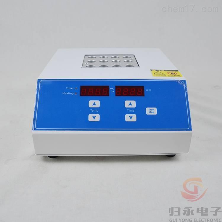 归永经济型干式恒温器双模块厂家