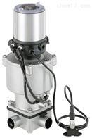 2036型Robolux隔膜阀Burkert 2036型Robolux 多通路多接口隔膜阀