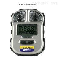 PGM1700單一氣體檢測儀
