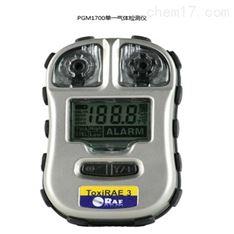 PGM1700单一气体检测仪
