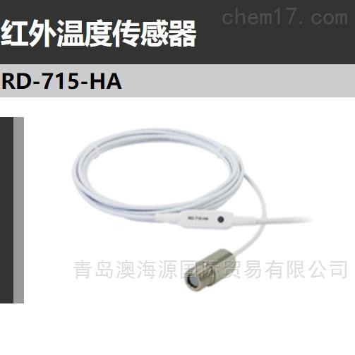 日本神港SHINKO红外温度传感器DSW-100-T