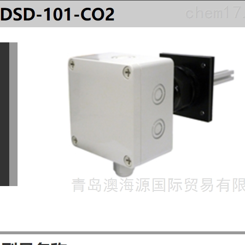 LV-300液位开关神港SHINKO浓度传感器CO2