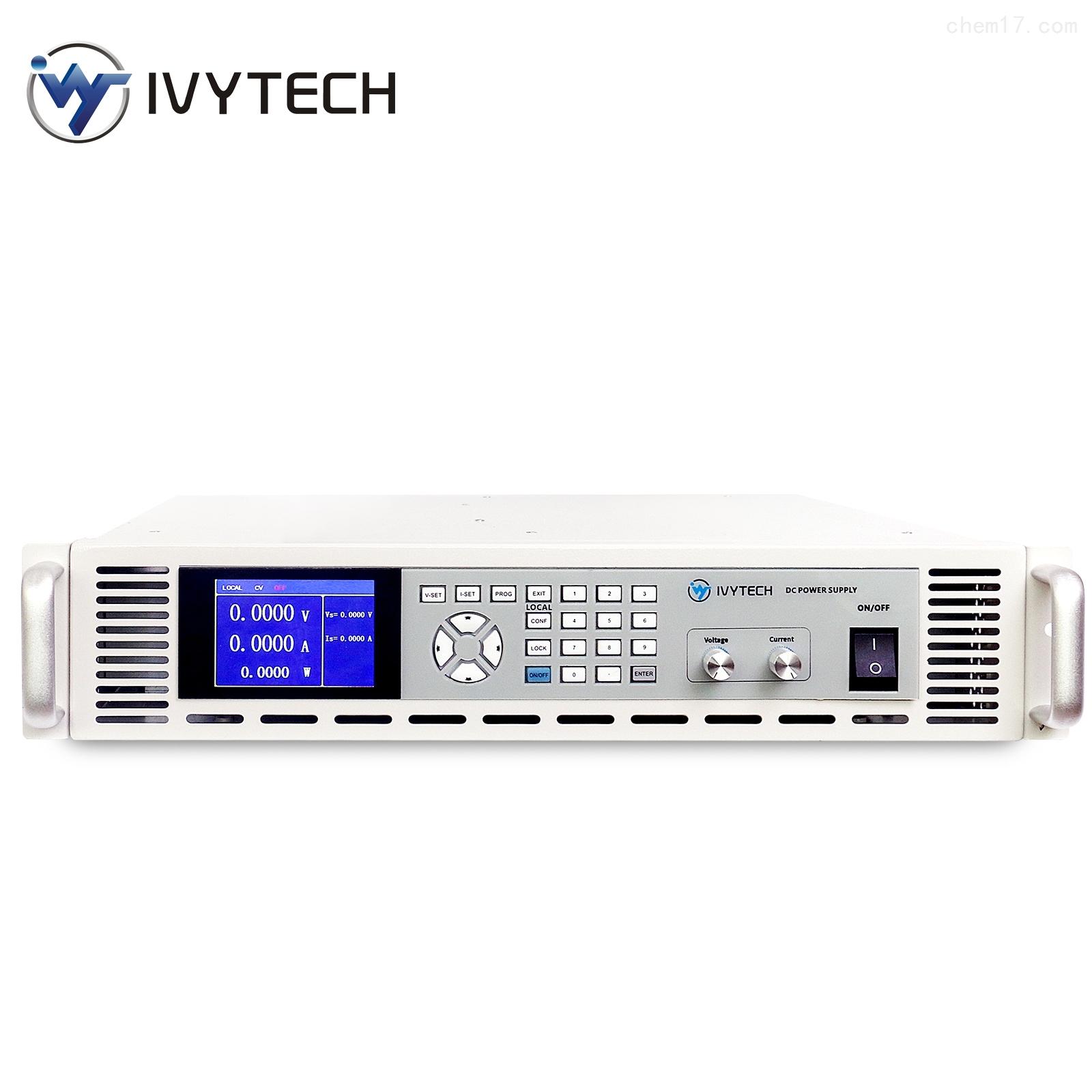 艾维泰科IVYTECH IPW系列直流电源