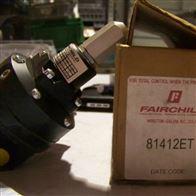 81412ET,81412PT,81412P仙童Fairchild多级调节器阀,调压阀,平衡阀