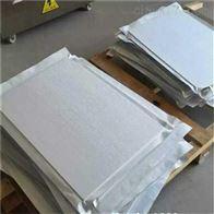 外墙STP真空绝热保温板材质