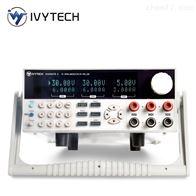 IV3003T/IV3006T/IV6003T艾维泰科 IV3003TE-2三路可编程直流电源