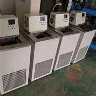 杭州环保实验室耐腐蚀恒温油槽GYSC-5A