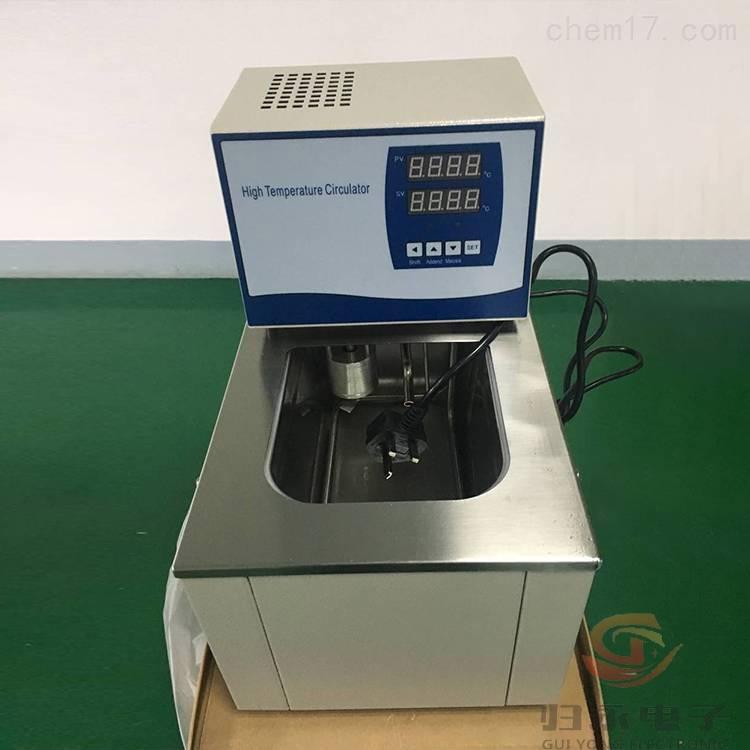 全封闭不锈钢高精度低温恒温槽GYGDH-0510