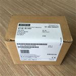 呼和浩特西门子S7-200 SMART模块代理商