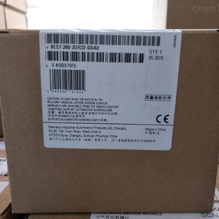 乌海西门子S7-200 SMART模块代理商