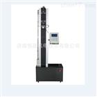 HP-DLS打包袋拉力机/西安一次性袋拉伸率测试仪