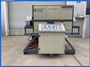 BJXG-45-11銀基粉末顆粒燒結旋轉管式爐氣氛回轉爐