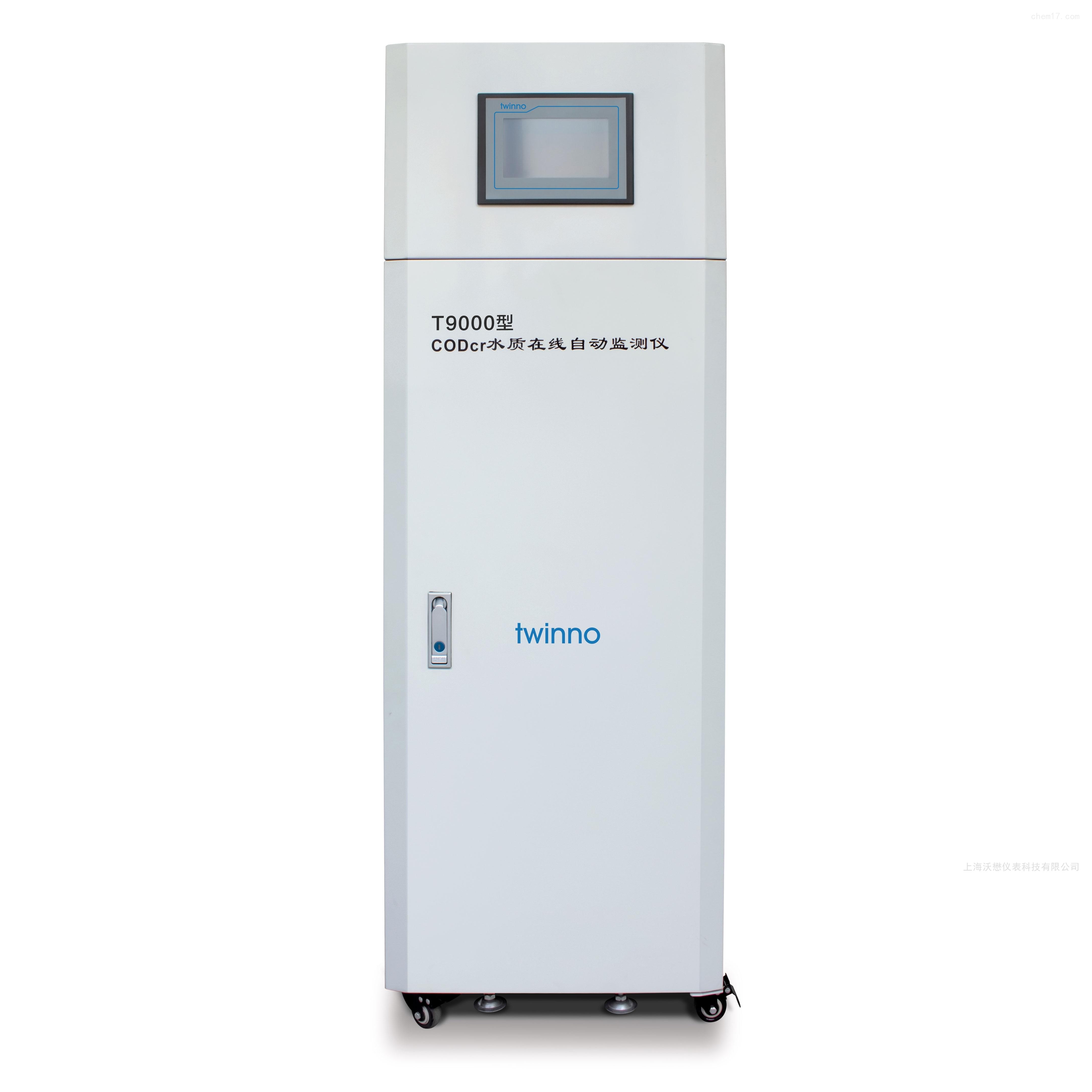 COD水質分析儀