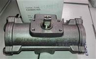 OMAL气动执行器DA060516S江西代理