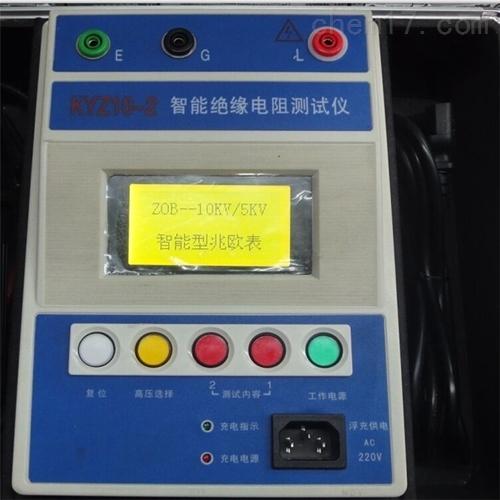 高压数字式智能绝缘电阻测试仪特价
